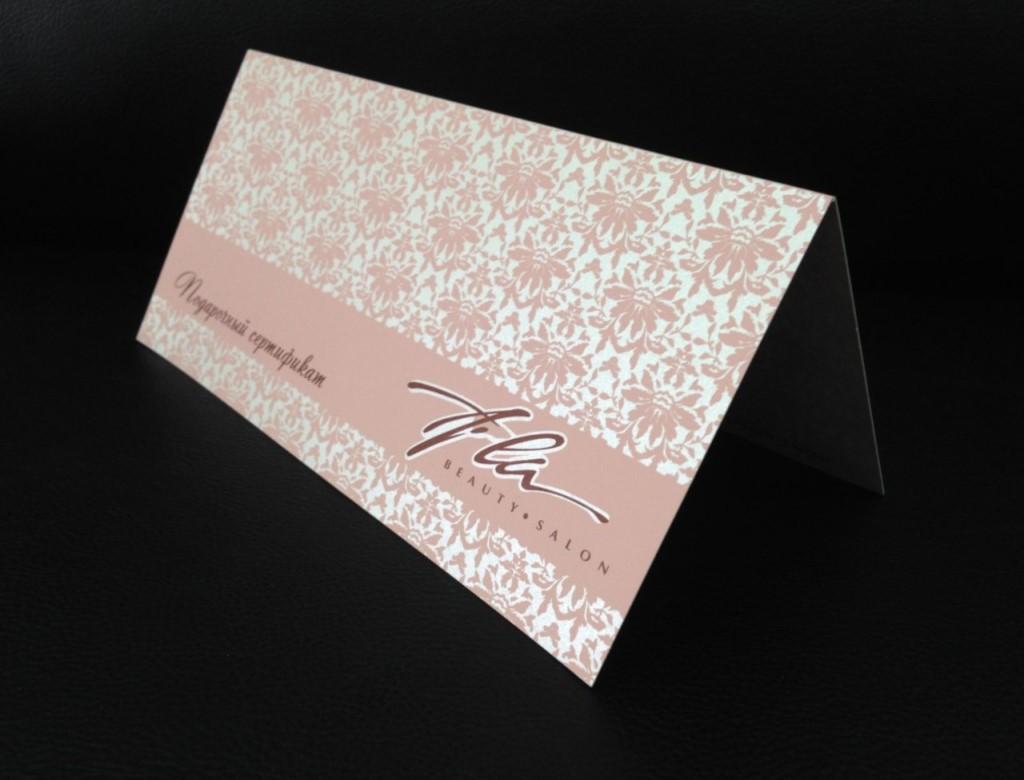 Открытка девушке, типография открыток москва