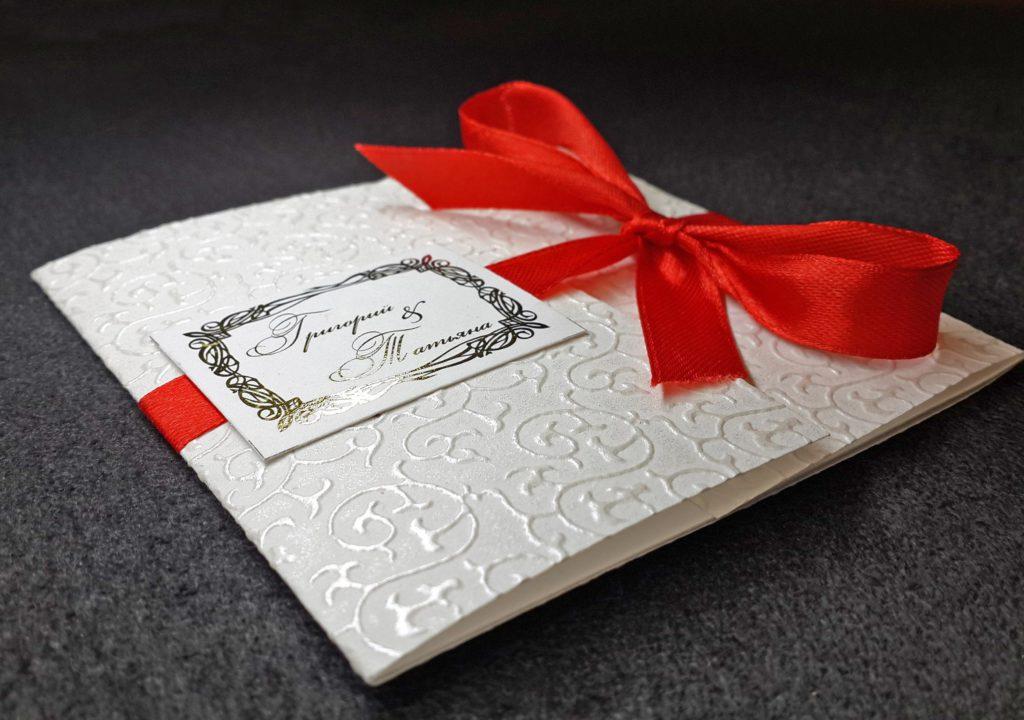Печать открытки пригласительных, мужу подписать открытку